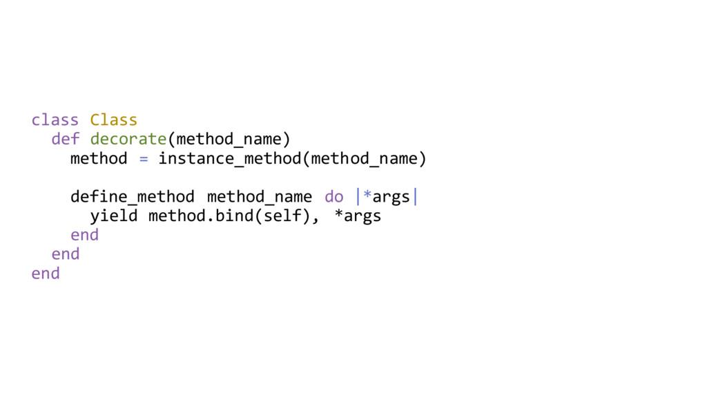 class Class def decorate(method_name) method = ...