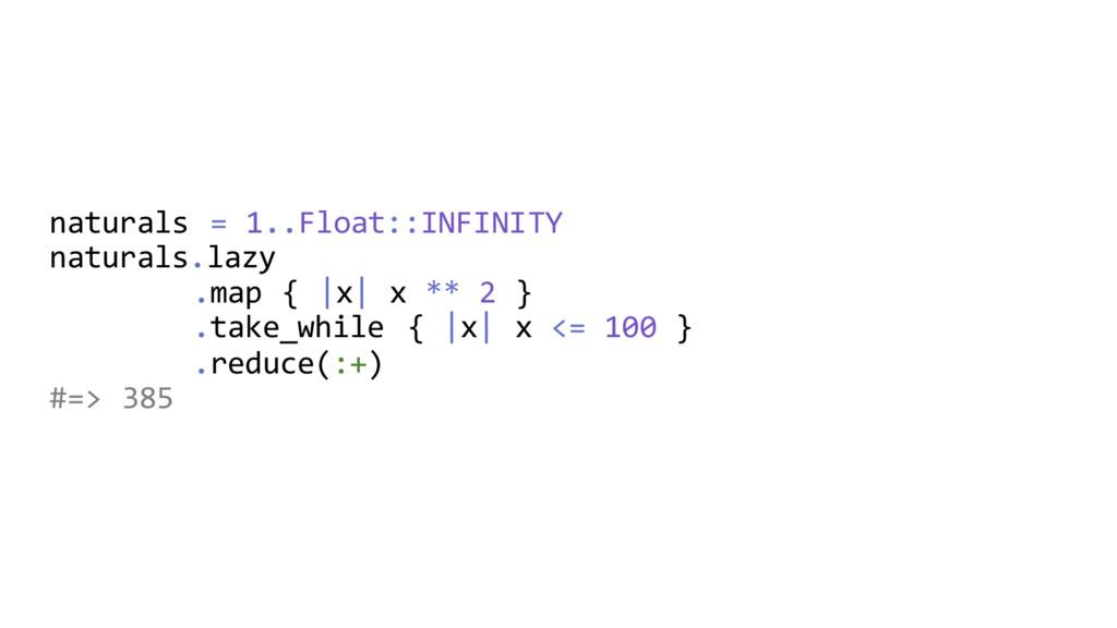 naturals = 1..Float::INFINITY naturals.lazy .ma...