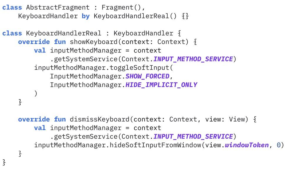 class AbstractFragment : Fragment(), KeyboardHa...