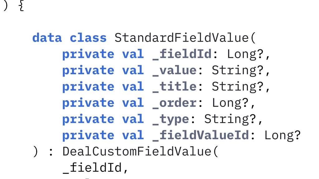 ) { data class StandardFieldValue( private val ...