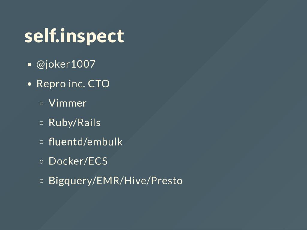 self.inspect @joker1007 Repro inc. CTO Vimmer R...