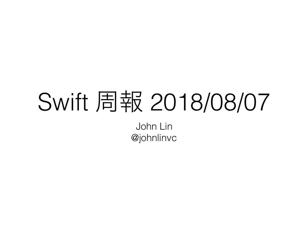 Swift पใ 2018/08/07 John Lin @johnlinvc