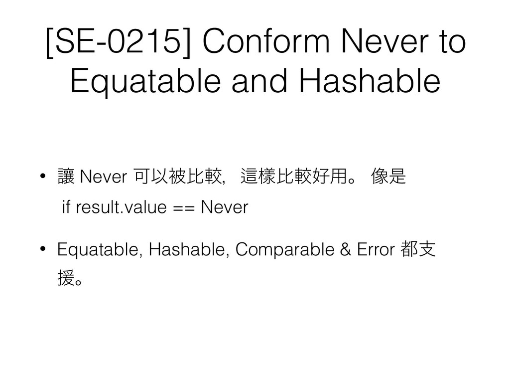 [SE-0215] Conform Never to Equatable and Hashab...