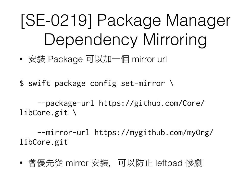 [SE-0219] Package Manager Dependency Mirroring ...