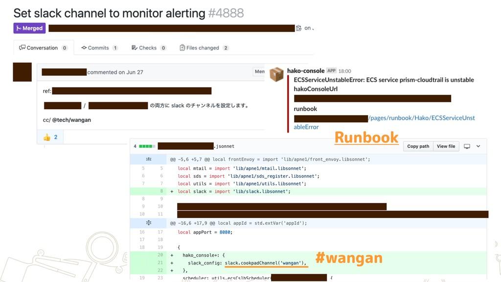 Runbook #wangan