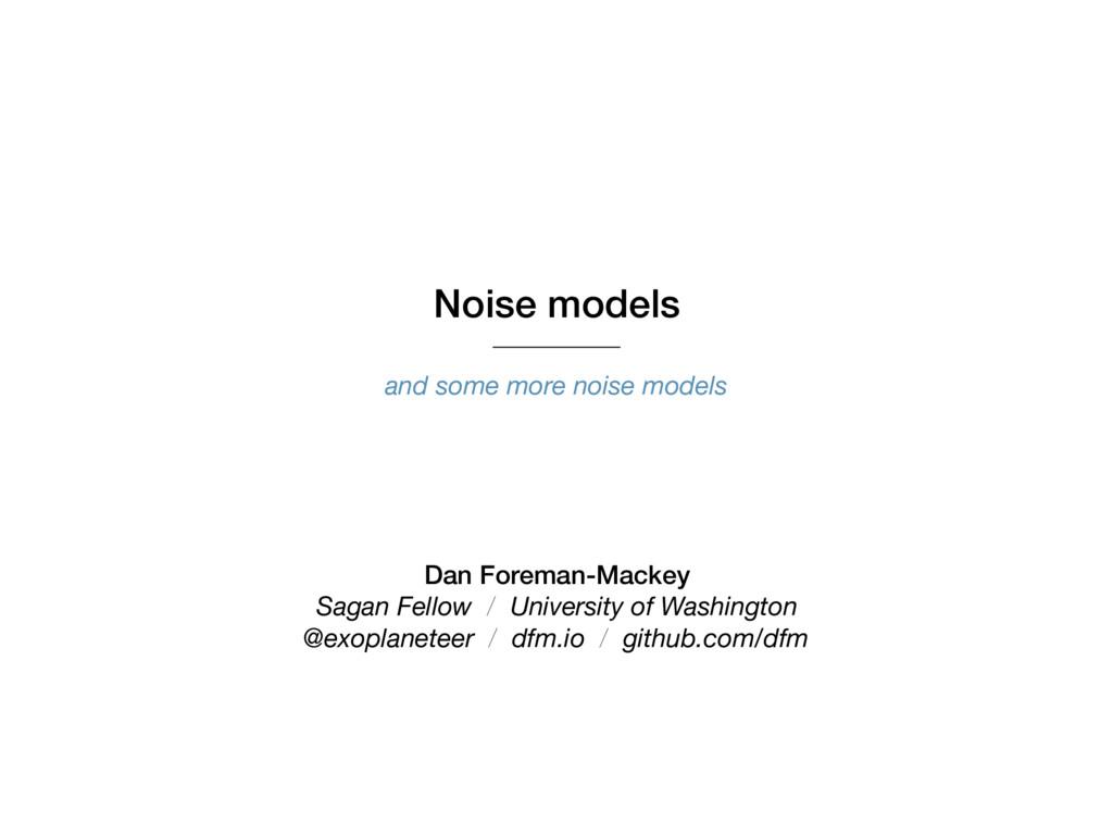 Dan Foreman-Mackey Sagan Fellow / University of...