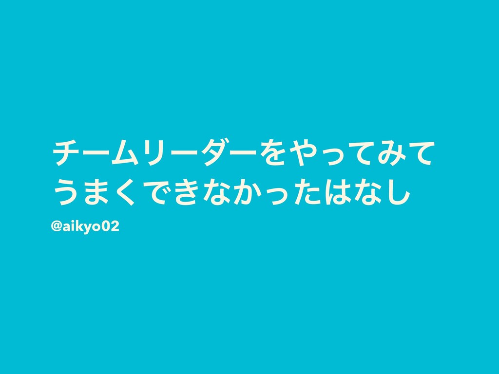 νʔϜϦʔμʔΛͬͯΈͯ ͏·͘Ͱ͖ͳ͔ͬͨͳ͠ @aikyo02