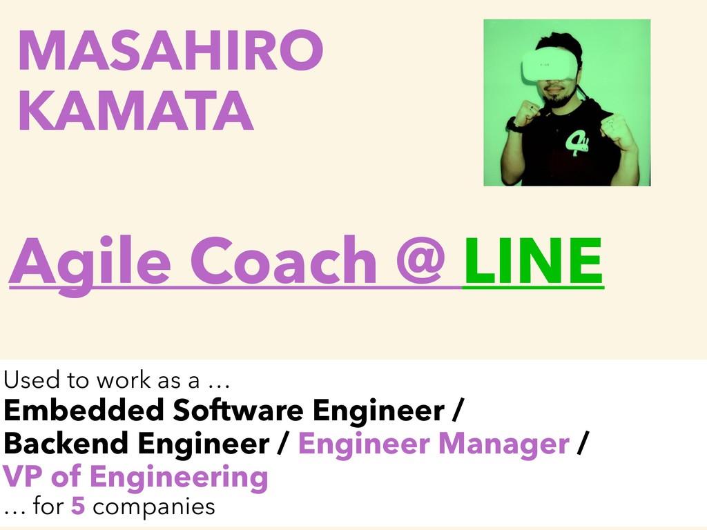 MASAHIRO KAMATA Agile Coach @ LINE Used to work...