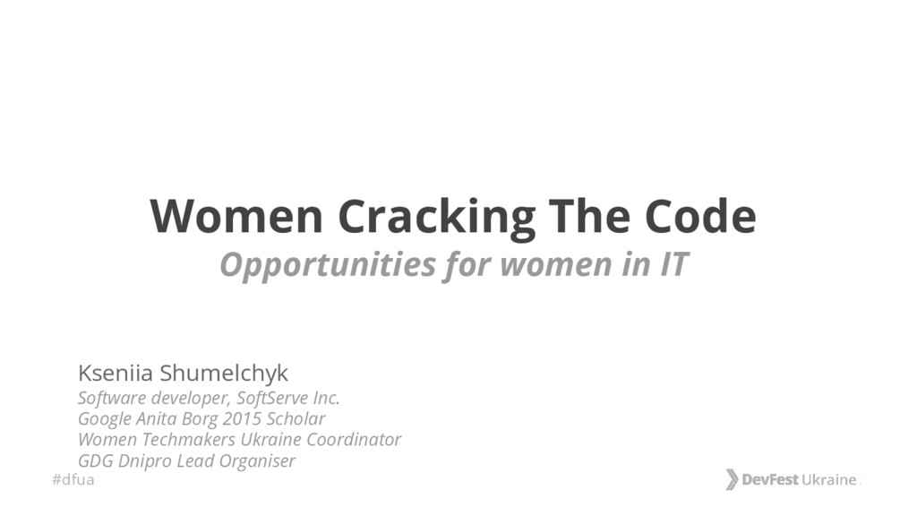 #dfua Women Cracking The Code Opportunities for...