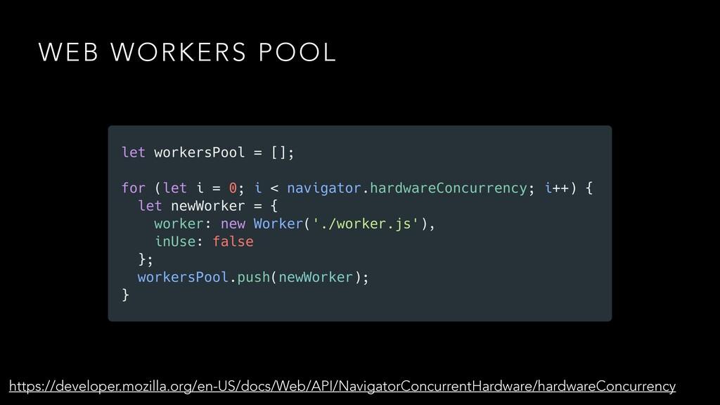 WEB WORKERS POOL https://developer.mozilla.org/...