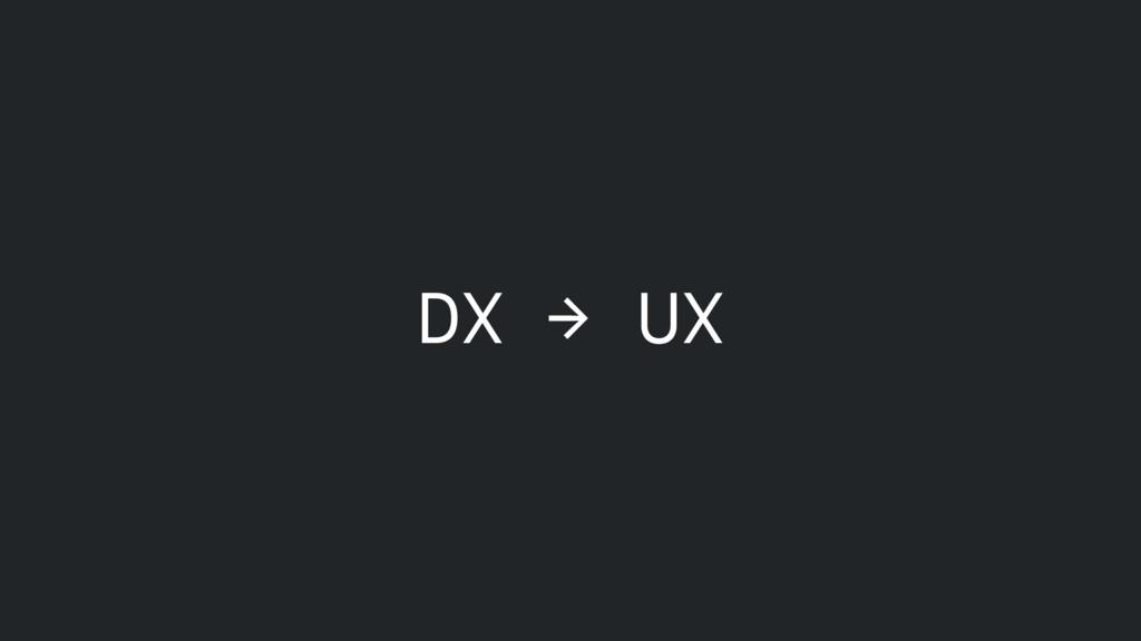 DX → UX