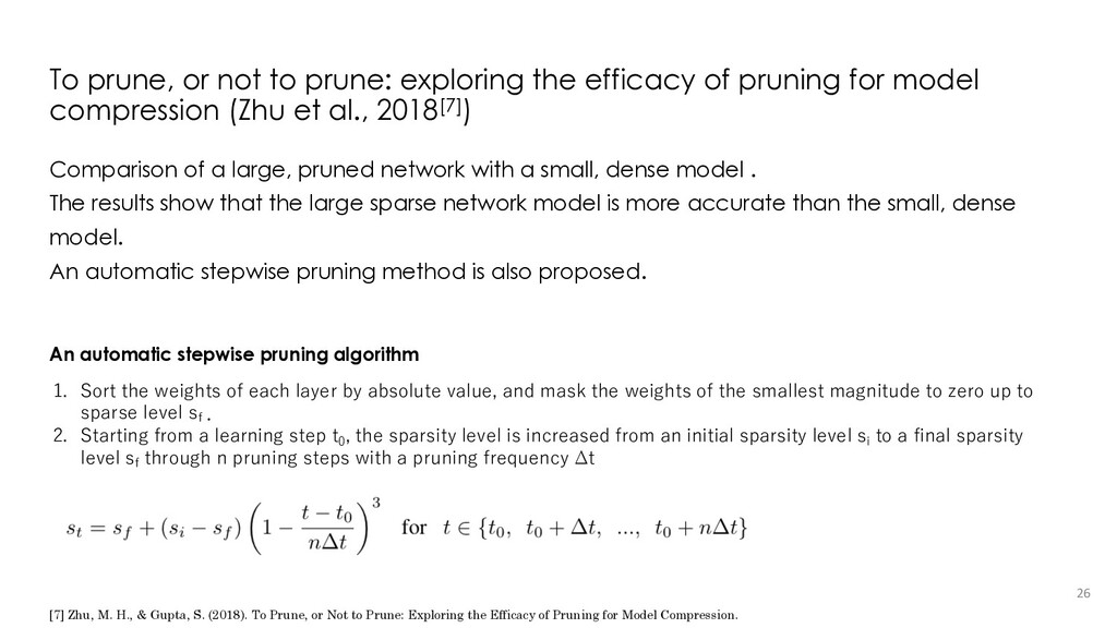 To prune, or not to prune: exploring the effica...