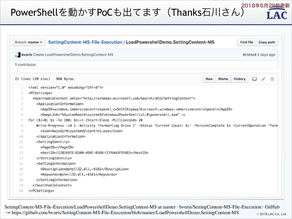 "˜-""$$P-UE SettingContent-MS-File-Exe..."