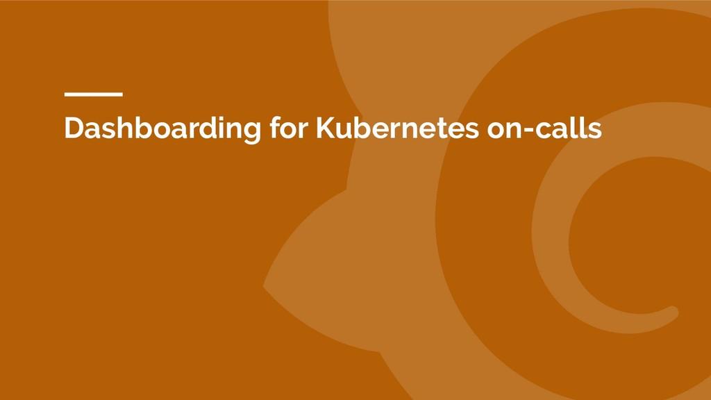 Dashboarding for Kubernetes on-calls