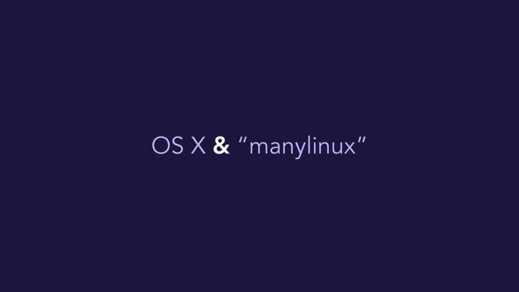 """OS X & """"manylinux"""""""