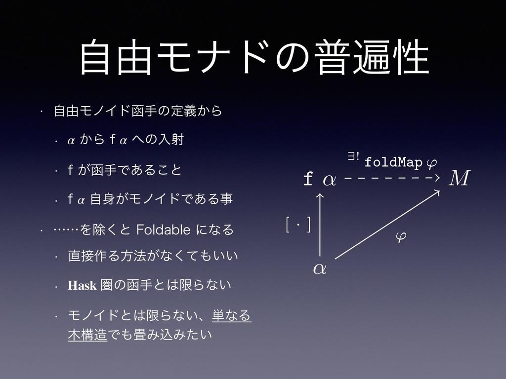 7 ↵ M ↵ ' [ · ] 9! 7QH/JT ' <latexit sha1_base...