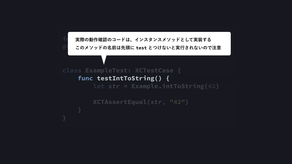 import XCTest @testable import IOSDC2018Debuggi...