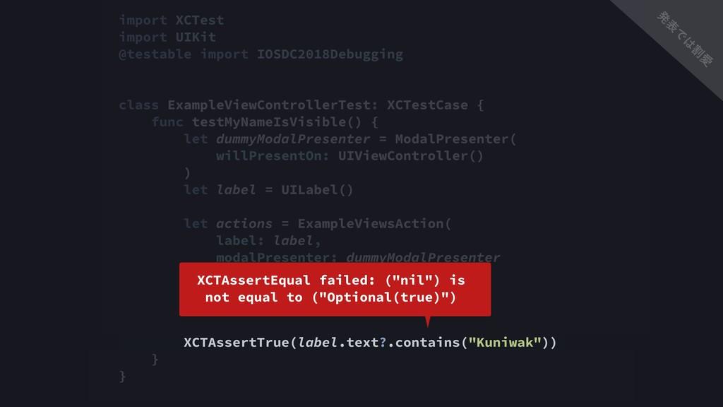 import XCTest import UIKit @testable import IOS...