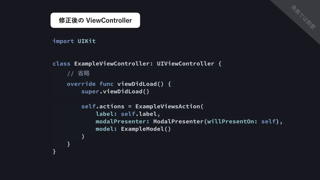 मਖ਼ޙͷ7JFX$POUSPMMFS import UIKit class ExampleV...
