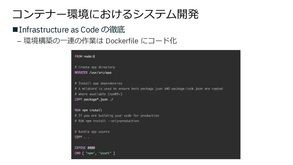 é8nX5ß®CÉWö6°n⁄9: !Infrastructure as Code sçé -...