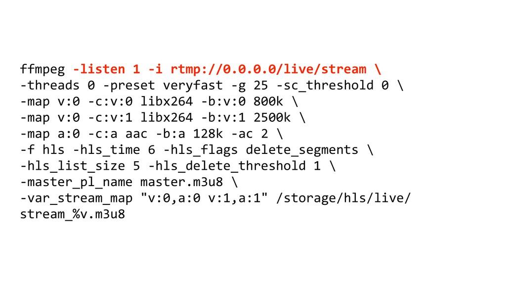 ffmpeg -listen 1 -i rtmp://0.0.0.0/live/stream ...