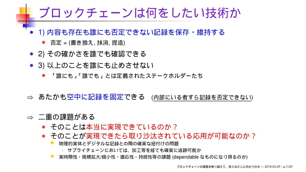 1) = ( , , ) 2) 3) ⇒ ( ) ⇒ · / (dependable ) — ...