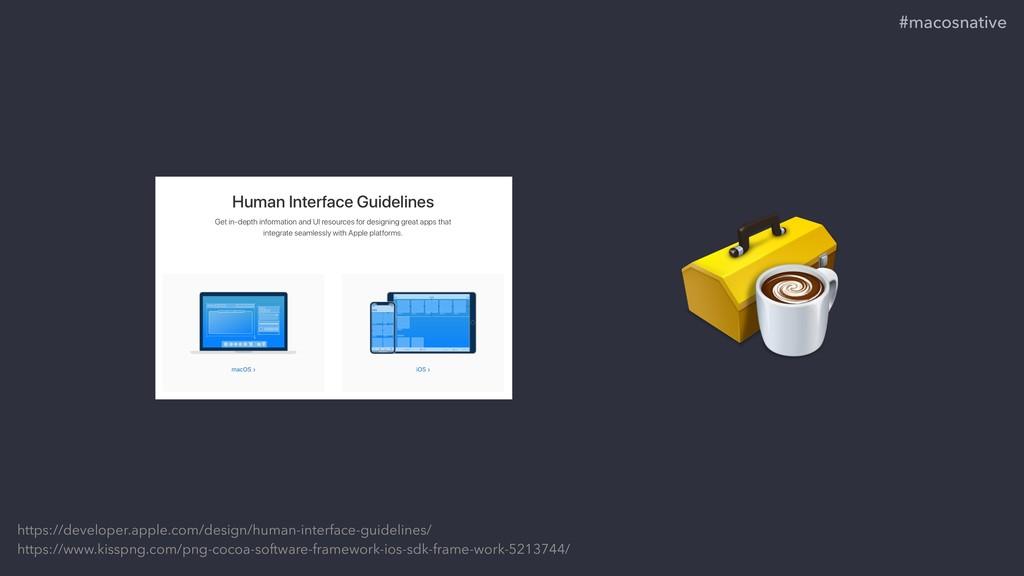 https://developer.apple.com/design/human-interf...