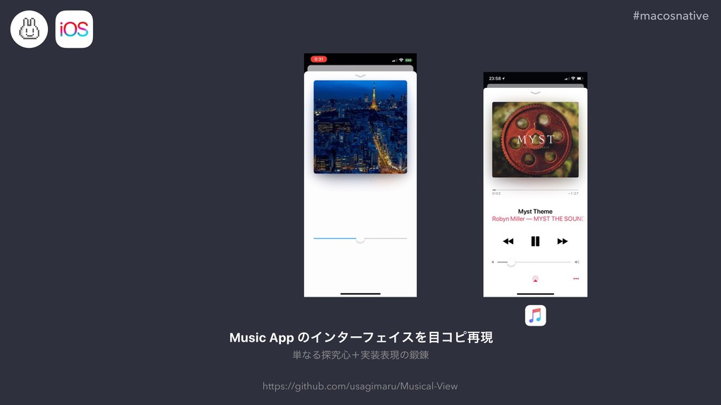 https://github.com/usagimaru/Musical-View #maco...