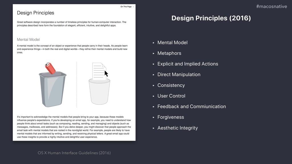 ‣ Mental Model ‣ Metaphors ‣ Explicit and Impli...