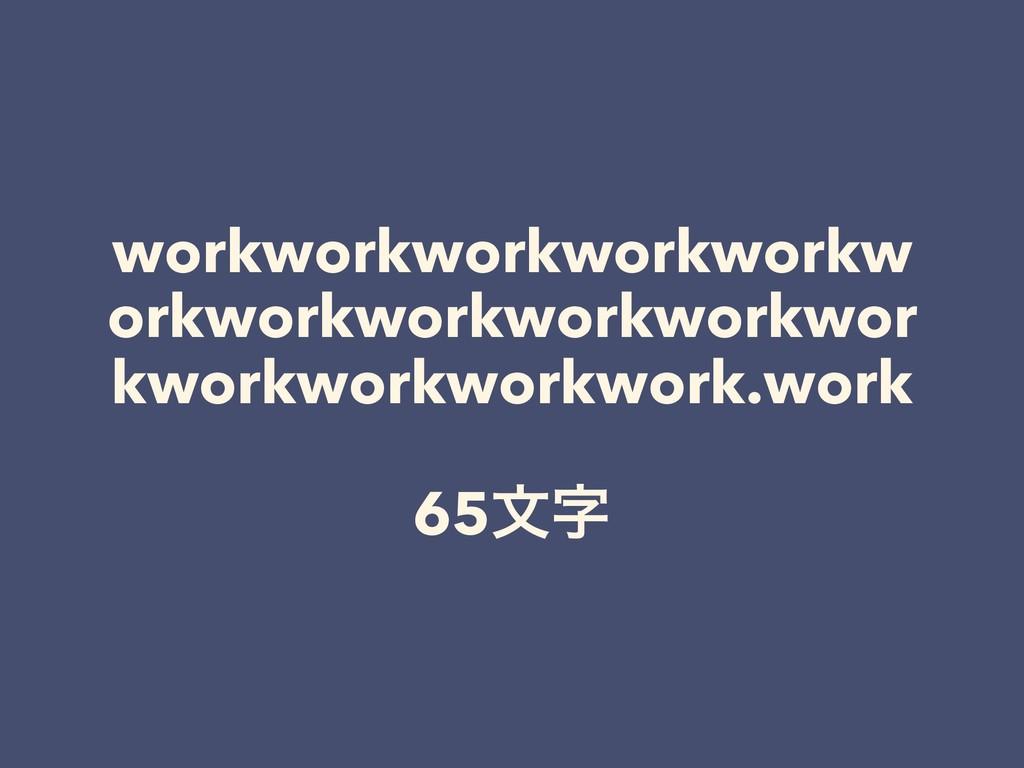 workworkworkworkworkw orkworkworkworkworkwor kw...