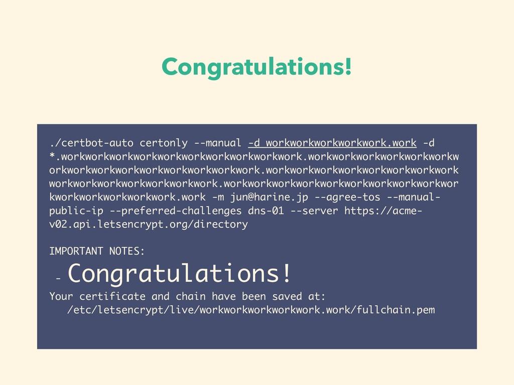 Congratulations! ./certbot-auto certonly --manu...