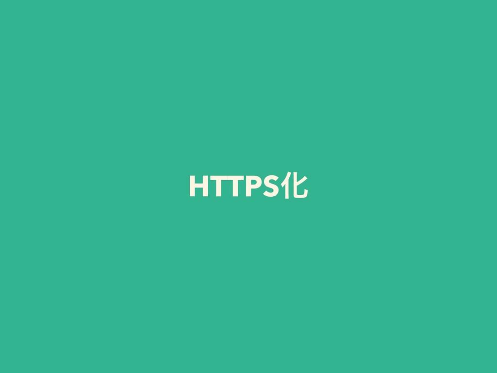 HTTPSԽ