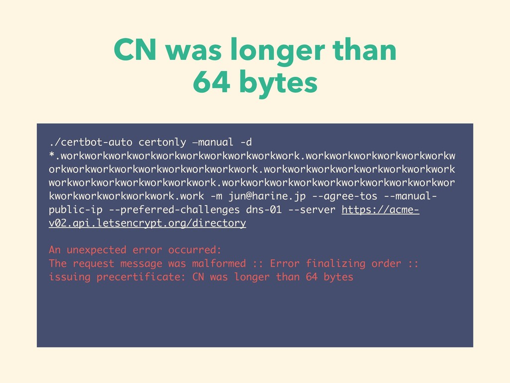 CN was longer than 64 bytes ./certbot-auto cert...