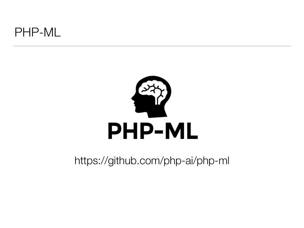 PHP-ML https://github.com/php-ai/php-ml