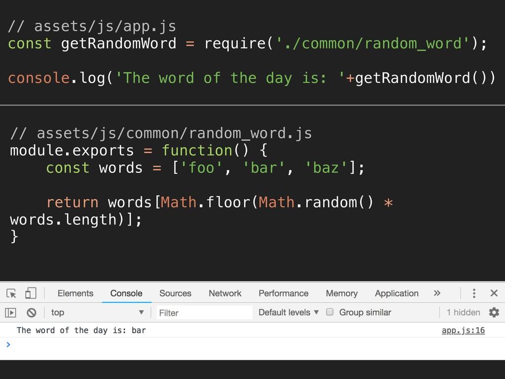 // assets/js/app.js const getRandomWord = requ...