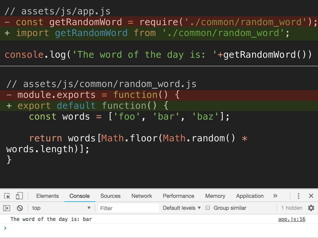 // assets/js/app.js - const getRandomWord = re...