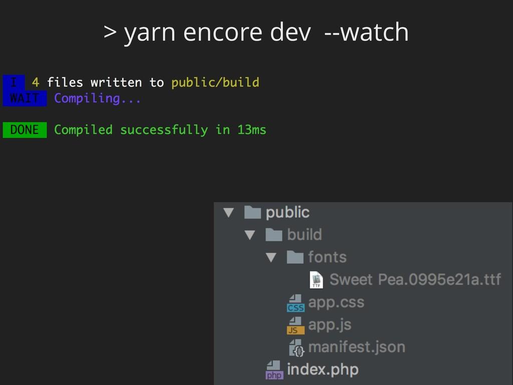 > yarn encore dev --watch