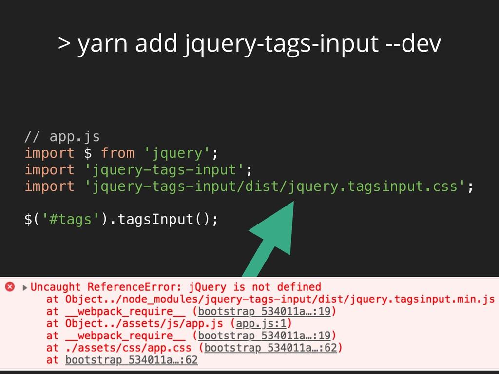 > yarn add jquery-tags-input --dev // app.js i...