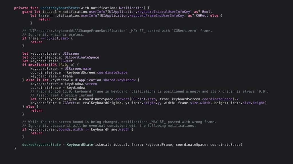 private func updateKeyboardState(with notificat...