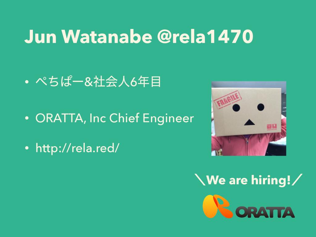 Jun Watanabe @rela1470 • ͪͺʔ&ࣾձਓ6 • ORATTA, ...