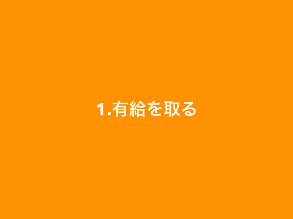 1.༗څΛऔΔ