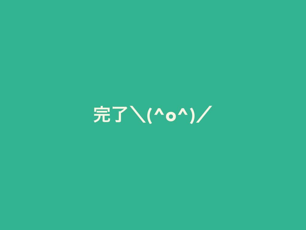 ྃʘ(^o^)ʗ
