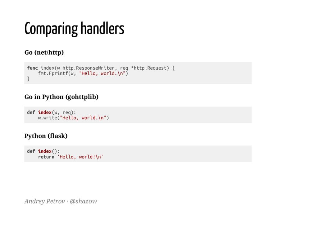 Comparing handlers Go (net/http) f u n c i n d ...