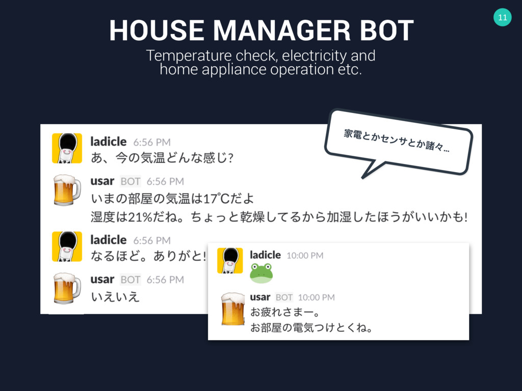 11 HOUSE MANAGER BOT Temperature check, electri...