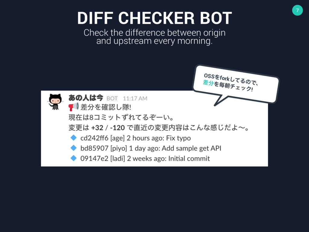7 DIFF CHECKER BOT Check the difference between...