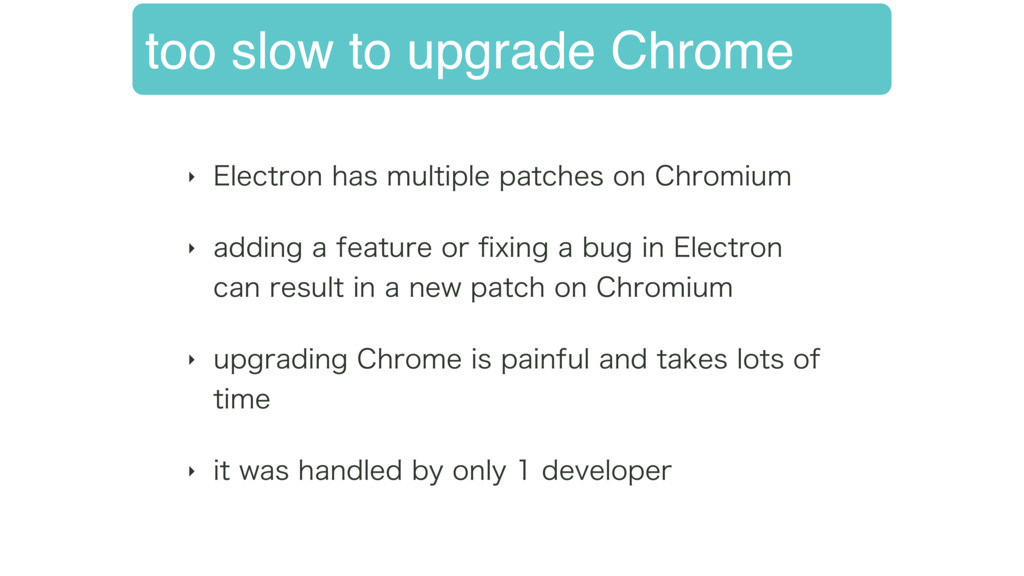 too slow to upgrade Chrome ‣ &MFDUSPOIBTNVMUJ...