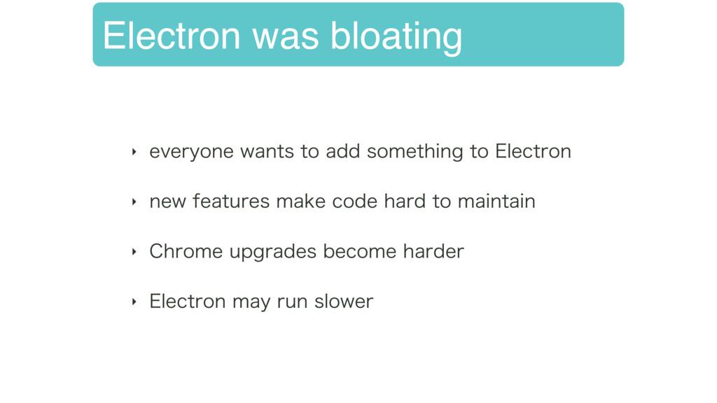 Electron was bloating ‣ FWFSZPOFXBOUTUPBEET...