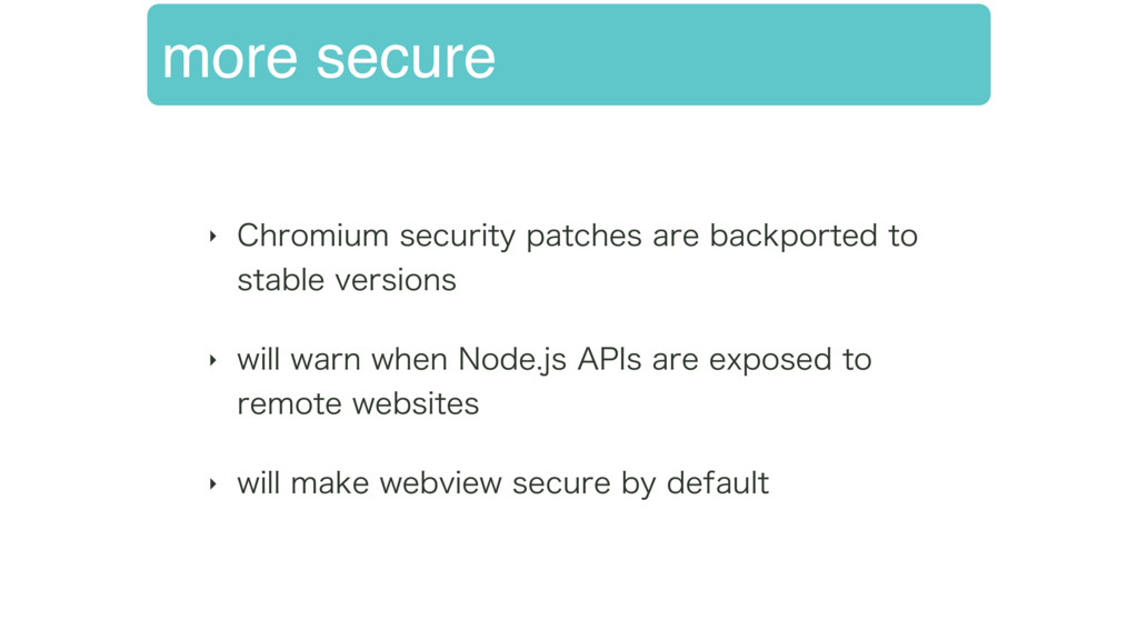 more secure ‣ $ISPNJVNTFDVSJUZQBUDIFTBSFCBD...