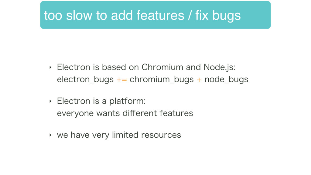 too slow to add features / fix bugs ‣ &MFDUSPOJ...