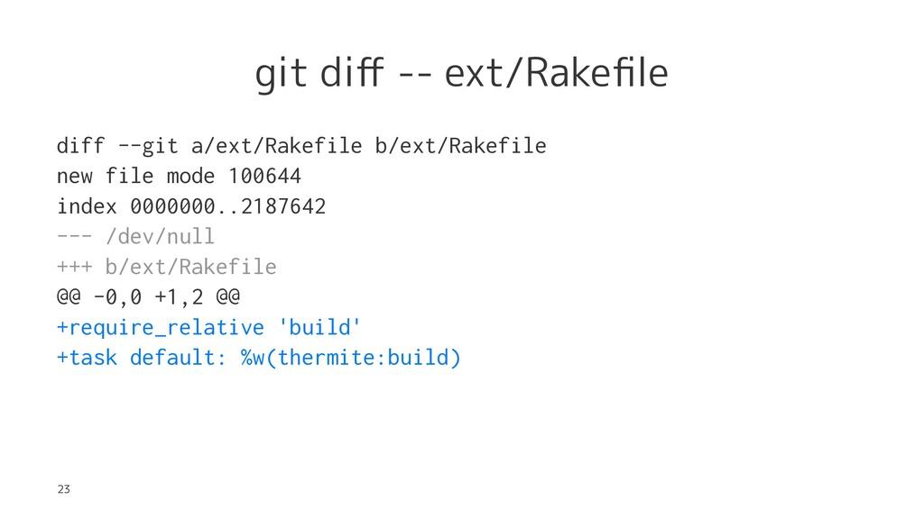 git diff -- ext/Rakefile diff --git a/ext/Rakefil...